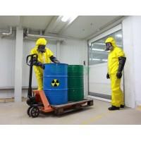 辐射防护与安全(RPS)5/6~7/2021上海 Radiation Protection and Safety